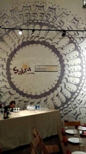 Sabra Hummus House-Open in Washington, DC !