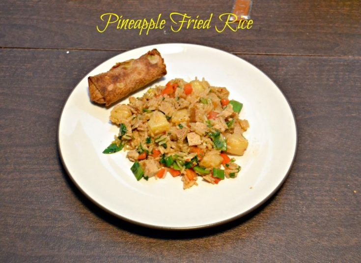 This Vegan Pineapple Fried Rice with Tofu is amazing!