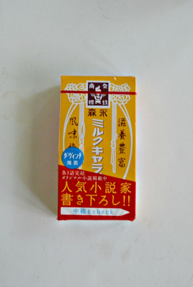Try the World Japan:  Caramels