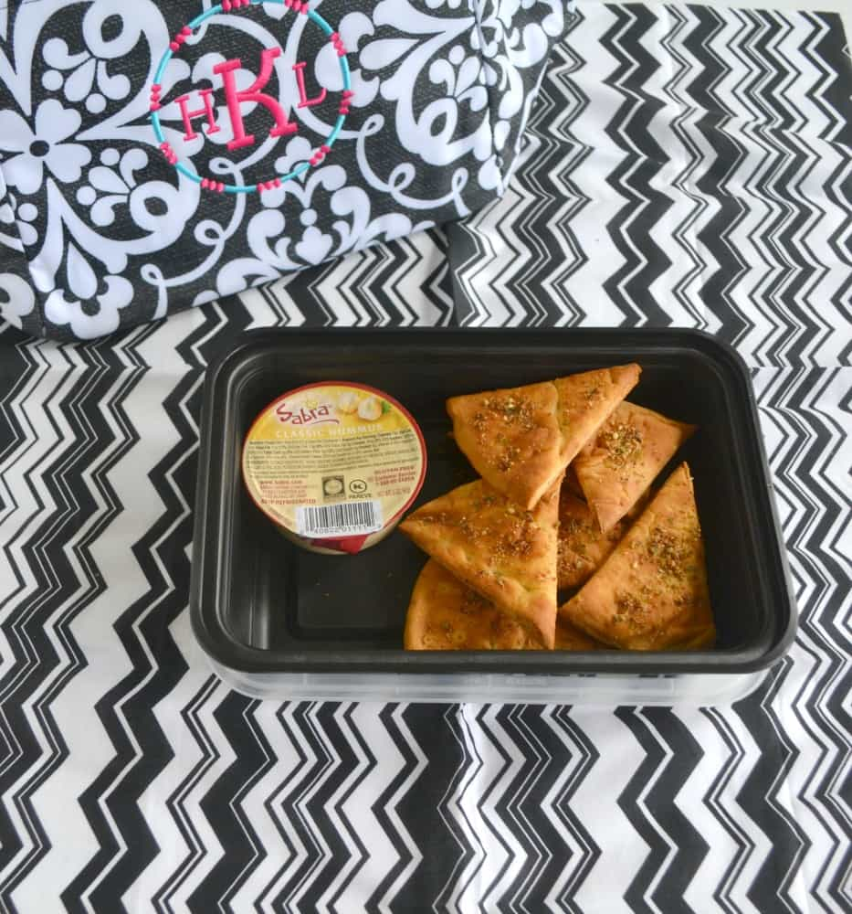 Looking for a great back to school lunch? Try these awesome Lemon Parmesan Pita Chips with Sabra Hummus Singles!