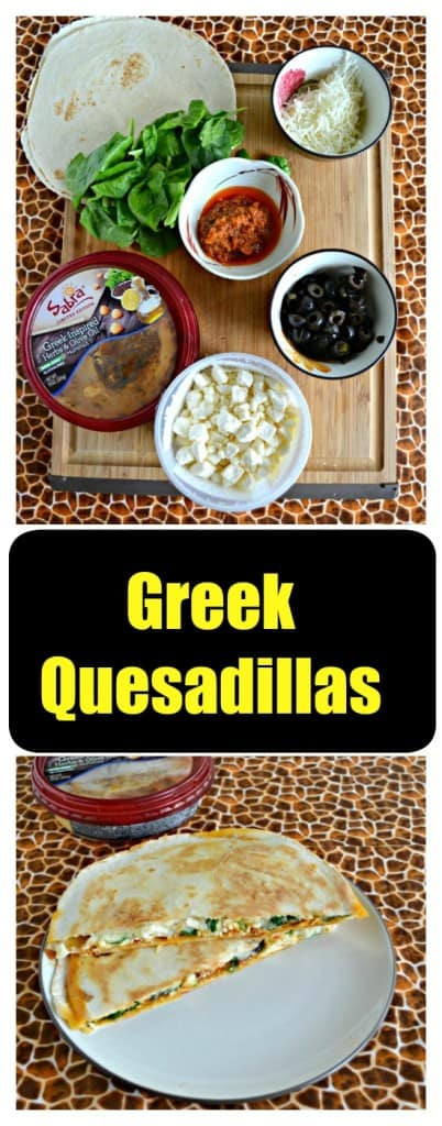 Everything you need to make Greek Quesadillas for dinner or snack!