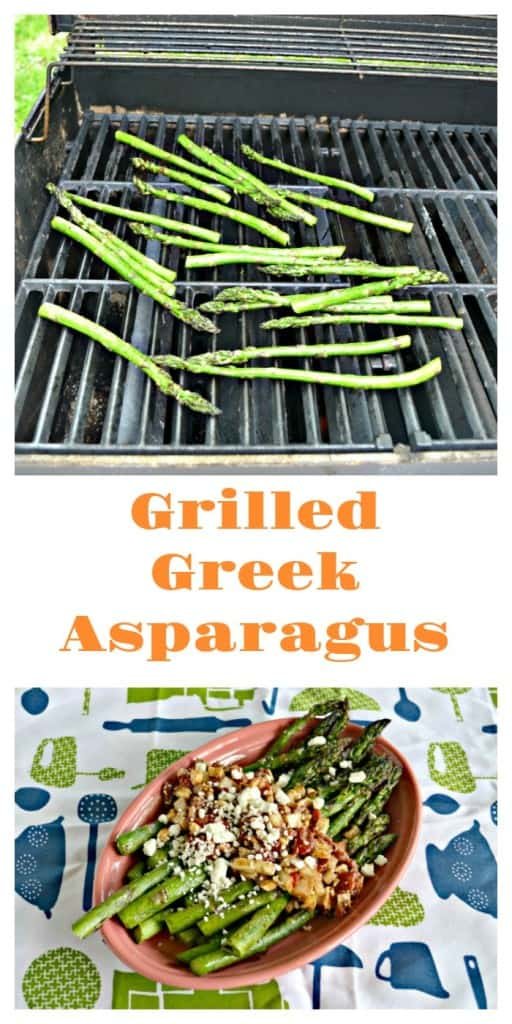 Grilled Greek Asparagus is an awessome and easy to make side dish
